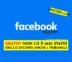 Facebook è gratis? La verità è che non lo è mai stato!